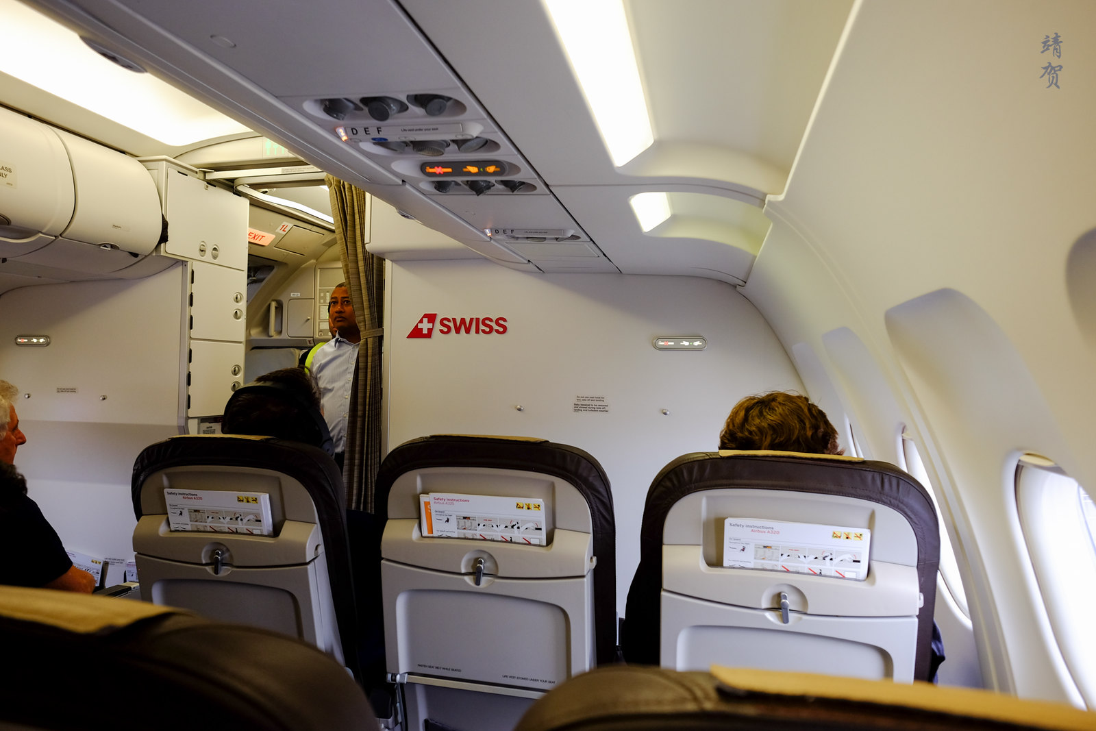 Intra-Europe Business Class cabin