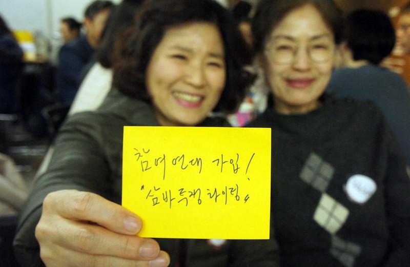 20181212_2018참여연대회원송년의밤_22
