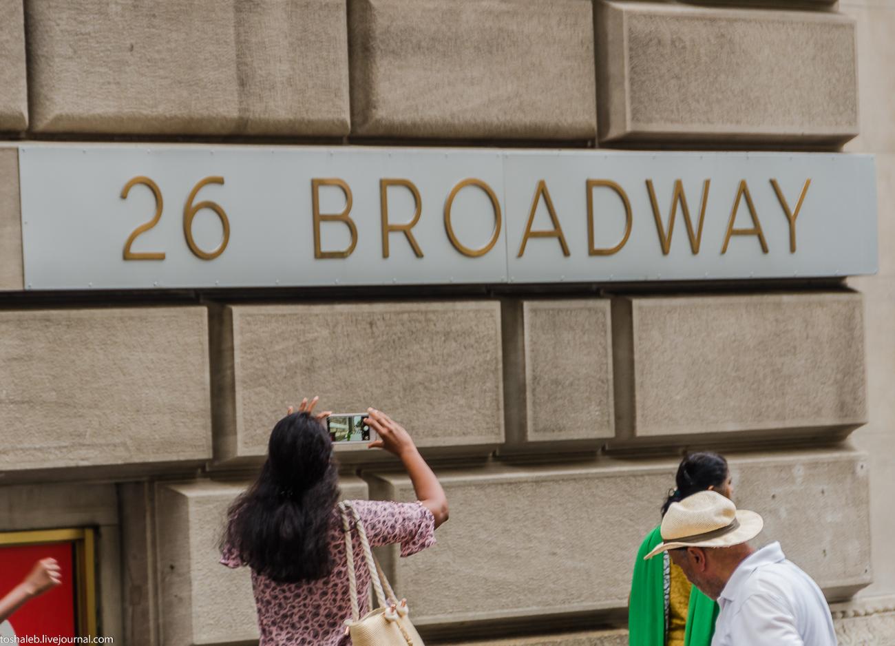 Нью-Йорк_Wall Street-30