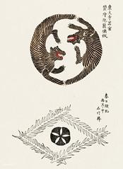 Japanese vintage original woodblock print of tigers from Yatsuo no tsubaki (1860-1869) by Taguchi Tomoki. Digitally enhanced from our own antique woodblock print.