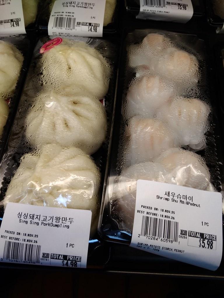 包子和虾饺