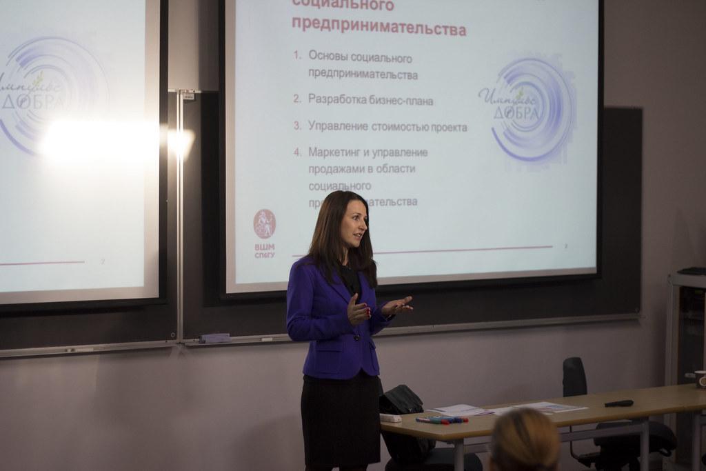 Началось обучение на программе «Управление проектами в области социального предпринимательства»