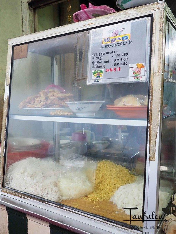 Fish Ball Noodle (3)