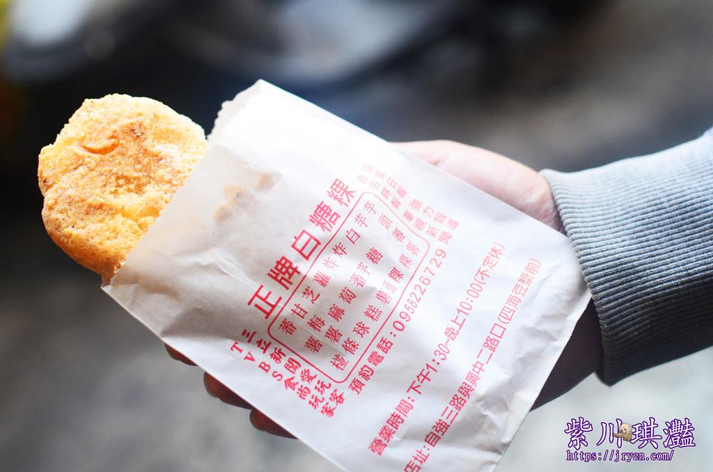 韓總高雄美食地圖-0001