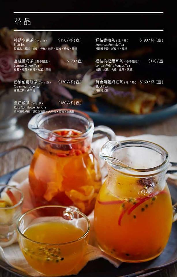 台北想陽明山餐廳下午茶咖啡排餐義大利麵菜單價位訂位menu (4)