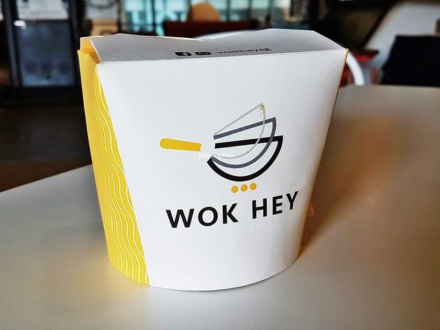 Packaging Brand