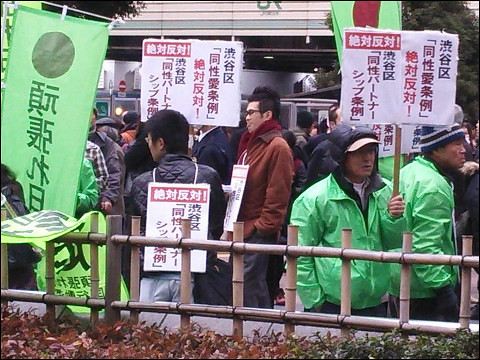 「頑張れ日本!全国行動委員会」の反同性愛デモ