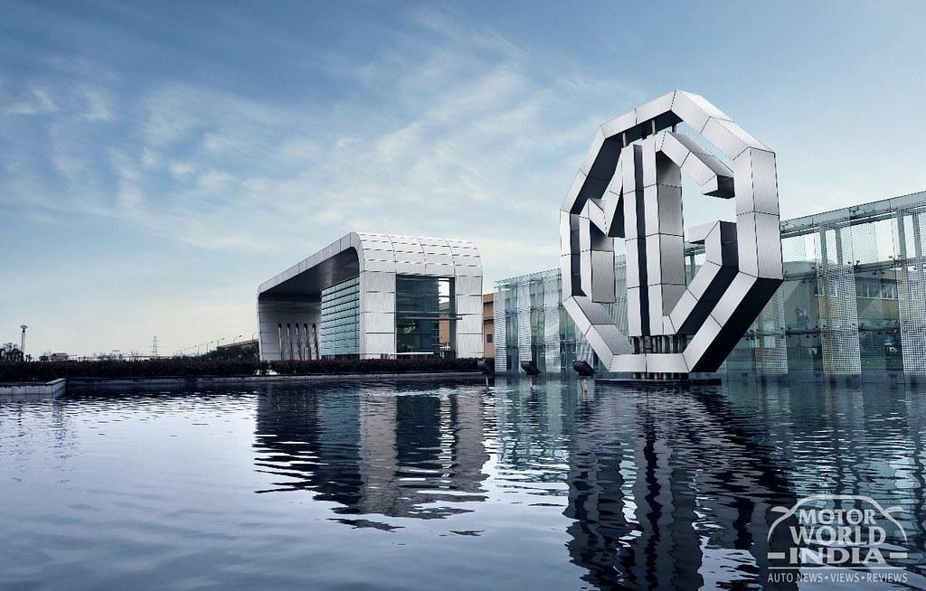 MG Motor Shanghai Visit