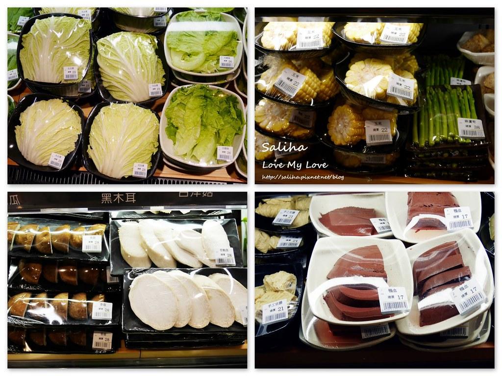 台北中山站祥富水產沙茶火鍋超市 (45)