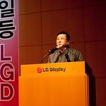 LG디스플레이, 2012 혁신성과 발표회 개최.