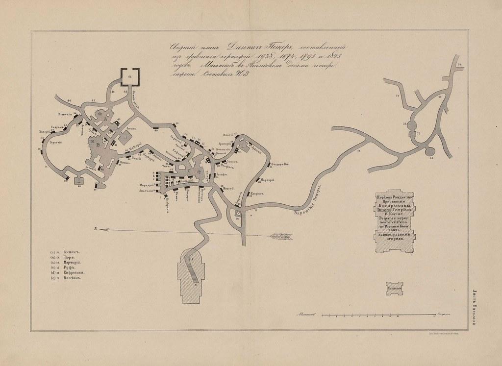 Сводный план Дальних Пещер, составленный из сравнения чертежей 1638, 1674, 1795 и 1825 годов. Масштаб в английском дюйме четыре сажени