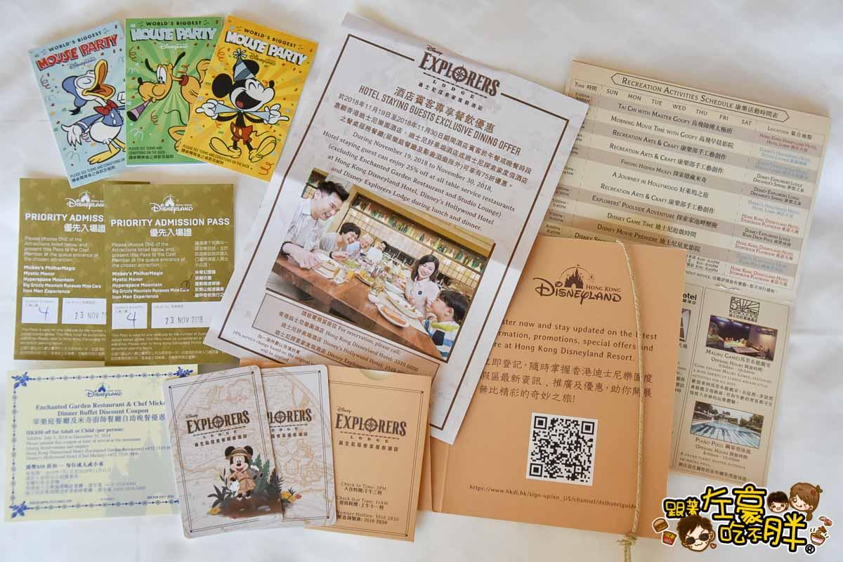 香港迪士尼探索家度假酒店-56