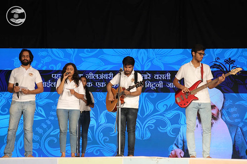 Avtar Bani by young devotees