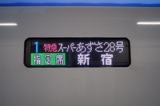 FXP24054