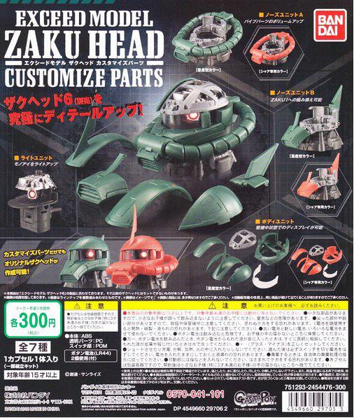天線、顏色甚至是LED燈都能任你改裝!《機動戰士鋼彈》EXCEED MODEL ZAKU HEAD 薩克頭像改裝套件 カスタマイズパーツ