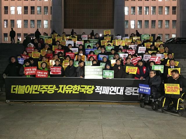 20181207_정치개혁공동행동_긴급기자회견(1)