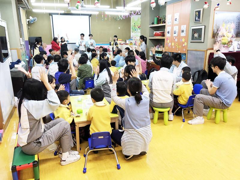 匯知中學到訪進行「無聲的關懷」活動
