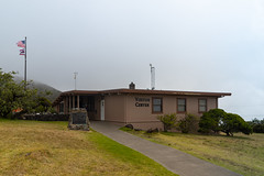 Visitor centre of the Mount Haleakala National Park Maui Hawaii