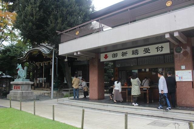 toyokawainari-tokyo-gosyuin010
