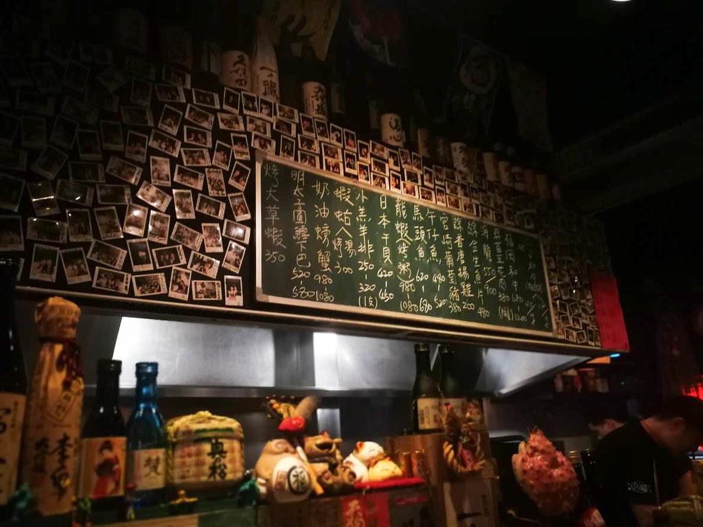 川賀 燒烤居酒屋 (5)