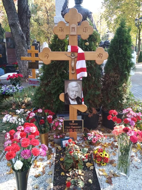 Москва - Новодевичье кладбище - Олег Табаков