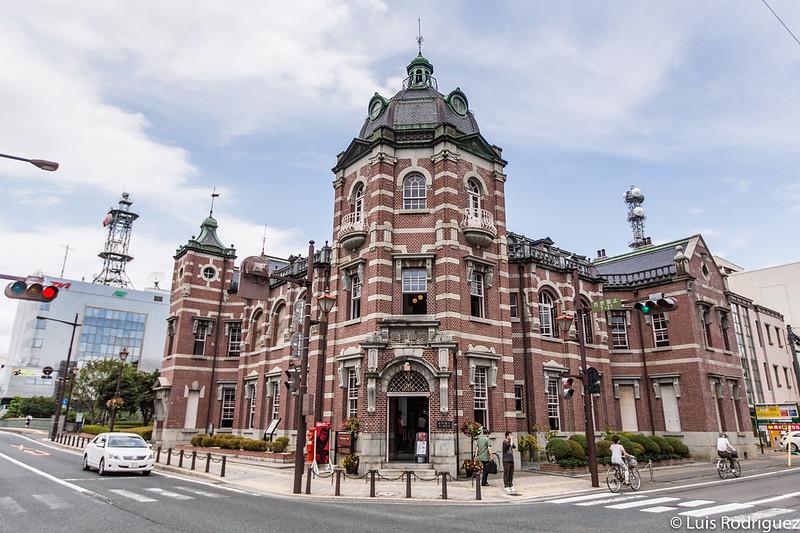 Edificio de ladrillos rojos del Banco de Iwate