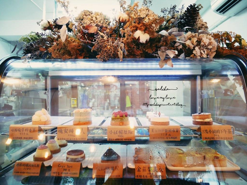 台北士林站下午茶Cupo Story 故事點心坊好吃蛋糕甜點咖啡婚禮小物價位價錢menu價格菜單 (3)