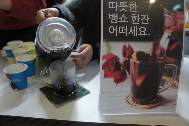 20181212_2018참여연대회원송년의밤_13
