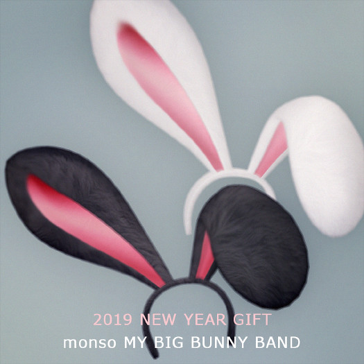 [monso] My BIG Bunny Band