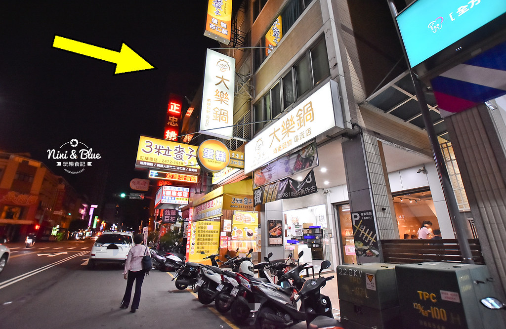 台中火鍋推薦 大樂鍋 海陸鍋 燒酒雞 麻辣05