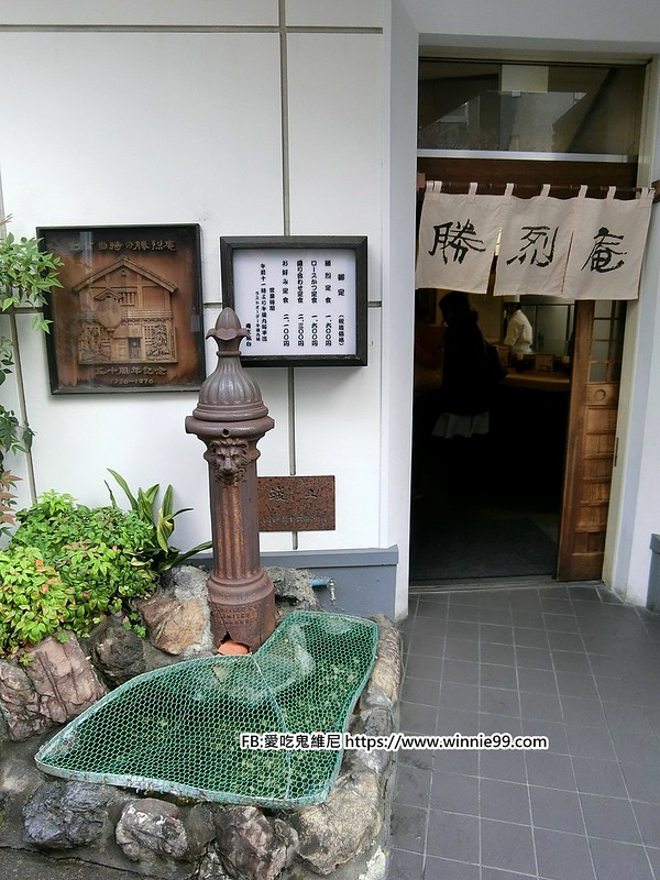 橫濱_181129_0025