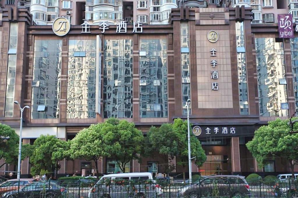 JI Hotel Shanghai Yu Garden 1