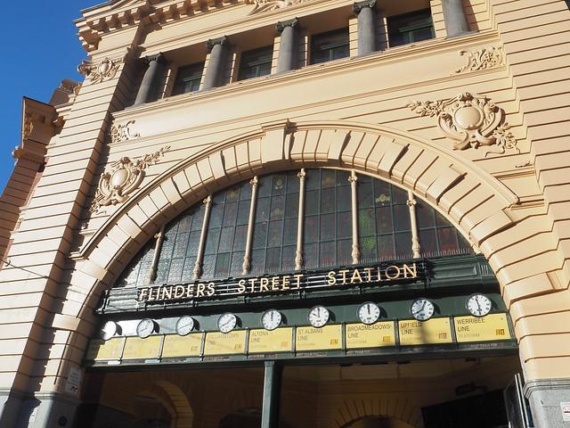 P9089678 フリンダースストリート駅(Flinders Street Railway Station) メルボルン オーストラリア ひめごと