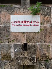 This Water Cannot Be Drunk