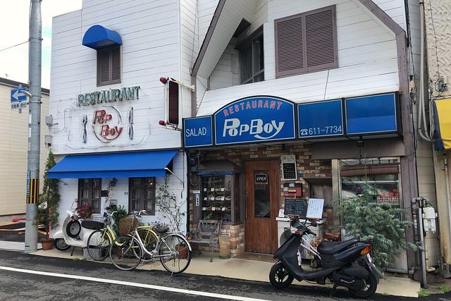 これで最後かもなPopBoyへ(神戸・板宿)