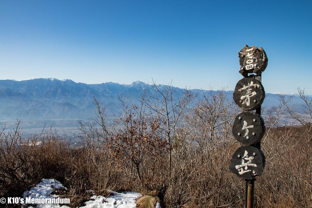茅ヶ岳IMG_0460