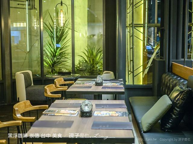 黑浮咖啡 崇德 台中 美食 8