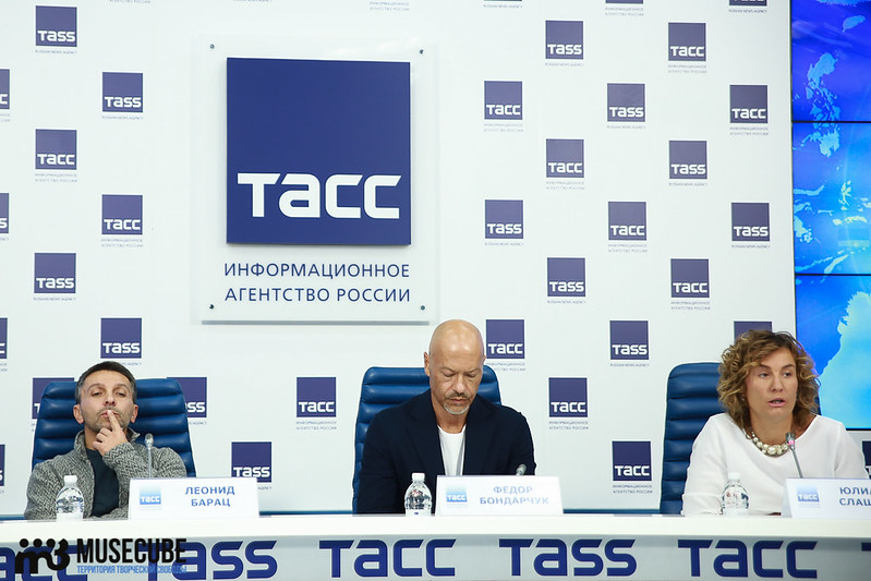 Press-konferencia_TASS_043