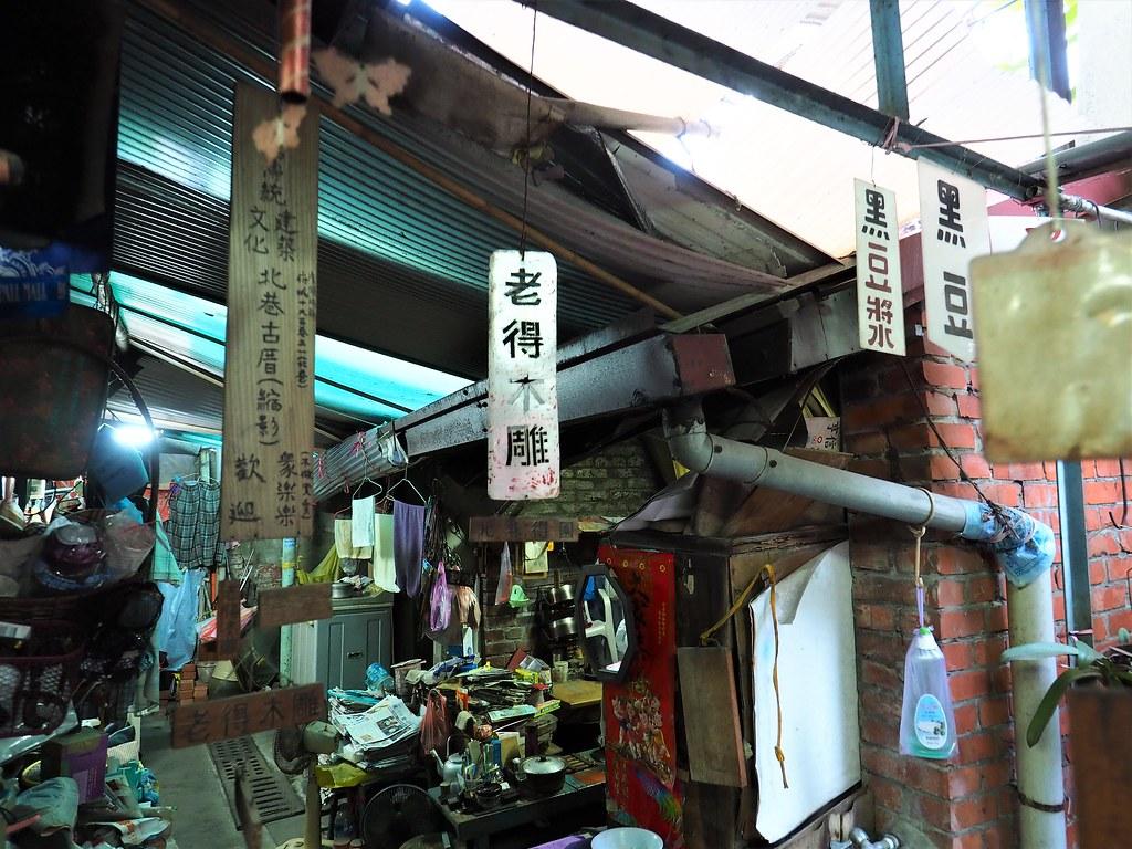 中西區北巷雕手 (3)