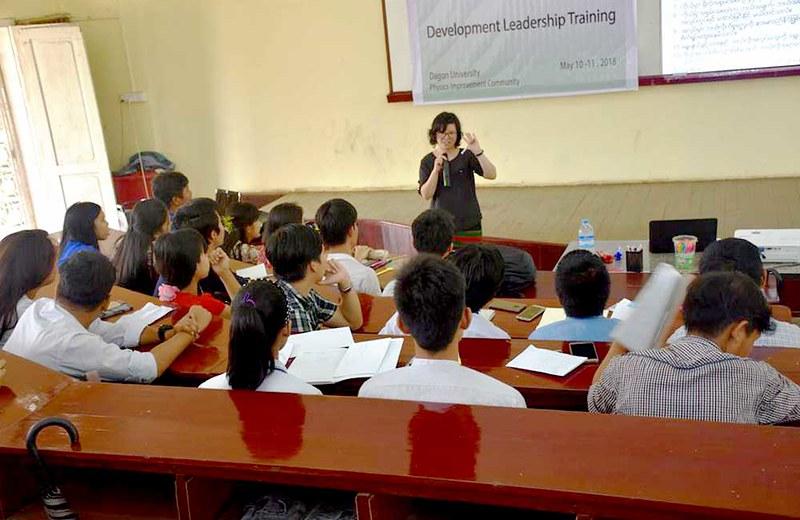 Development Leadership Training at Dagon University