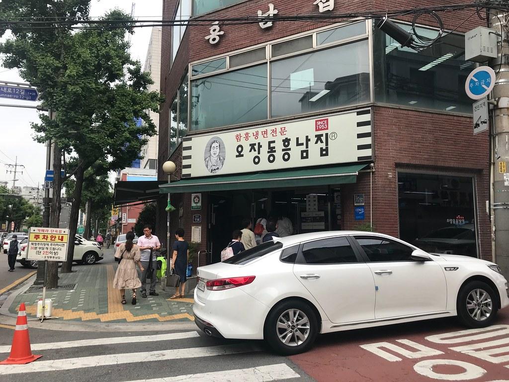 Ojangdong heungnamjib