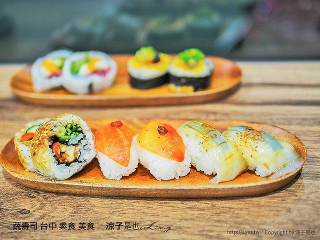 蔬壽司 台中 素食 美食 17