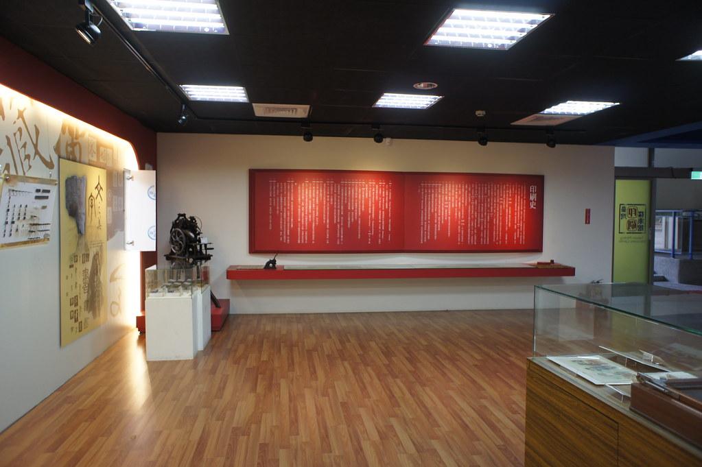 大里台灣印刷探索館 (7)