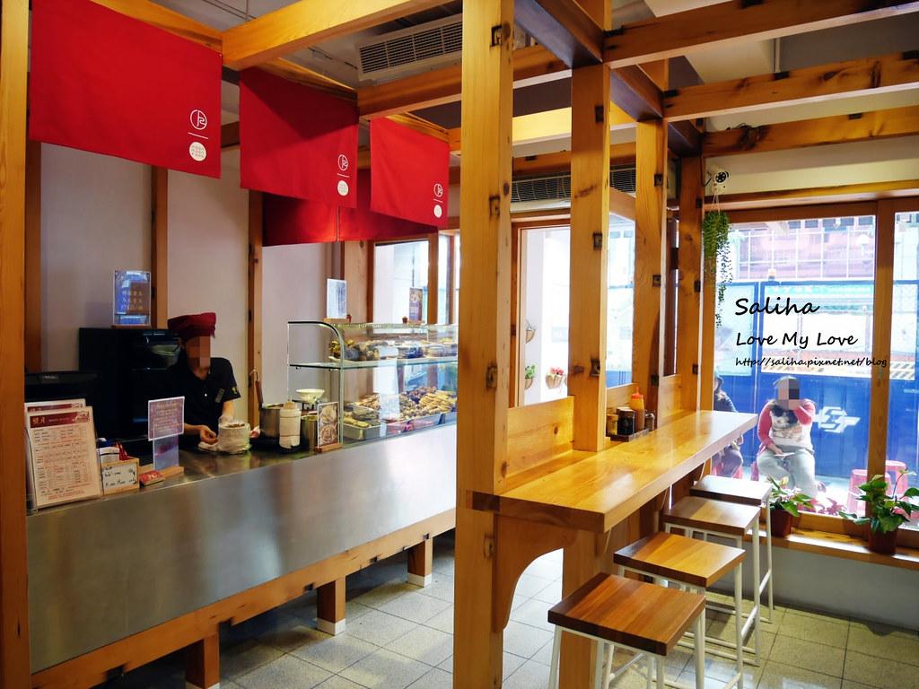 新北中和連城路平價好吃餐廳美食推薦雙月食品社雞湯小吃滷味 (5)