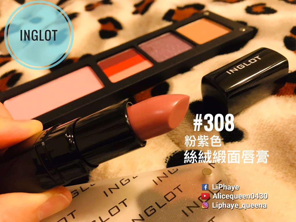 20181219 Inglot_eye shadow +lipstick