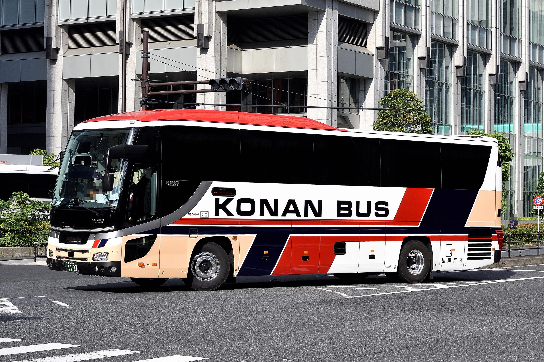konan_53001-6
