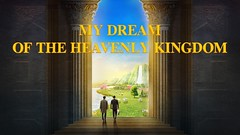 """Accept the Judgment in the Last Days and Be Raptured Before God 