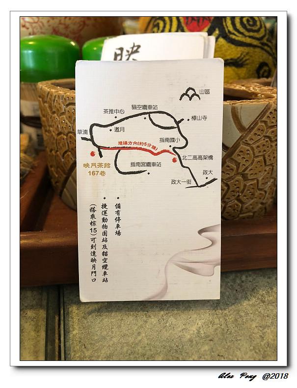20181222 貓空吃午餐_181230_0027