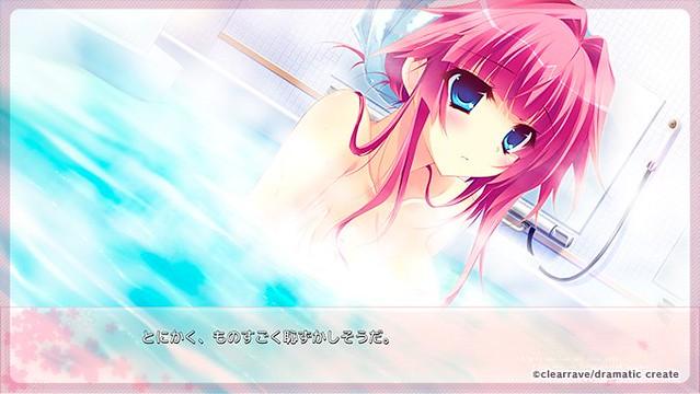 Koi ga Saku Koro Sakura Doki - PS4 censurado