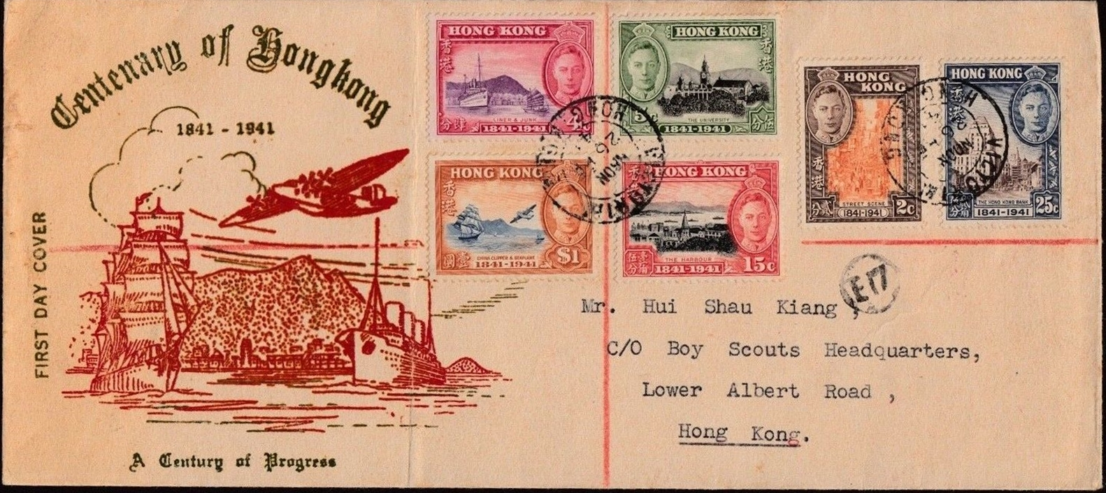 Hong Kong - Scott #168-173 (1941) first day cover [NIMC2019] - image sourced from active eBay auction